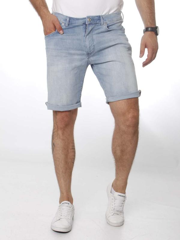 """DRYKORN Herren Shorts - """"Seek_2 col.3800"""""""