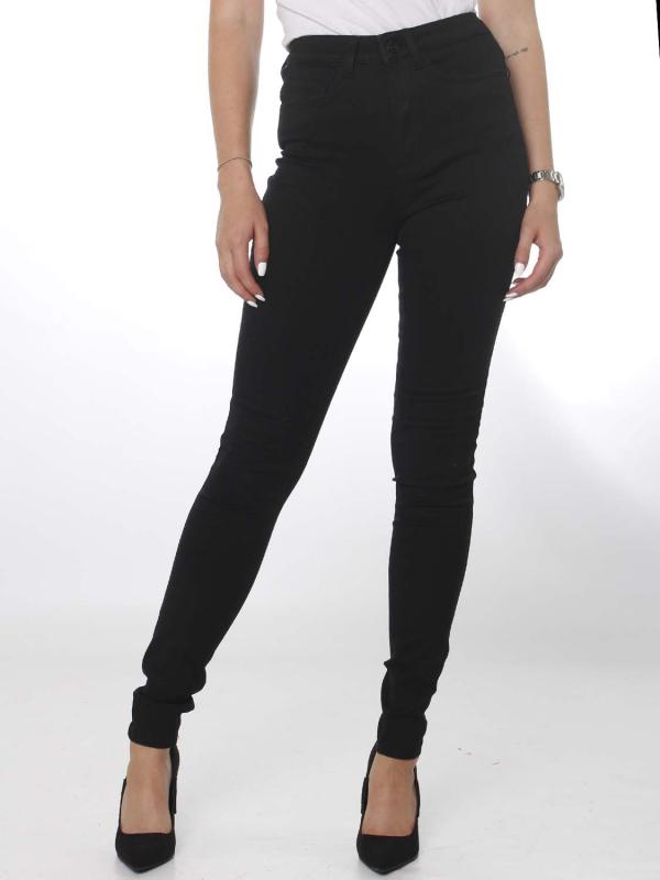 "Only Damen Jeans - ""Royal Highwaist PIM 600"""