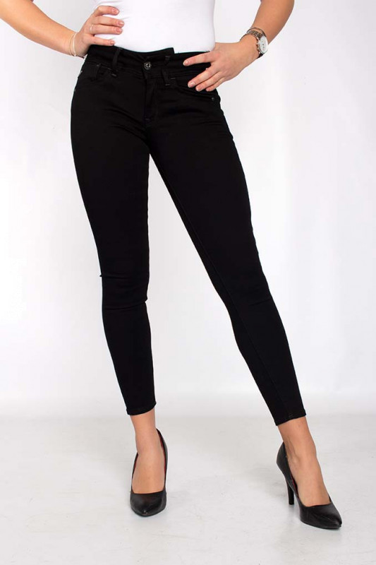 "G-Star Raw Damen Jeans - ""Lynn mid super skinny wmn pitch black"""